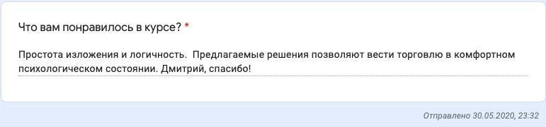 Дмитрий Бойцов отзывы